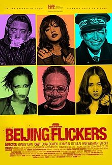 Beijing_flickers_poster